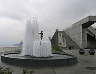 Hycrete waterproofing solutions were used for this water sculpture at the Olympic Park, Seattle, WA to increase the durability of the structure.